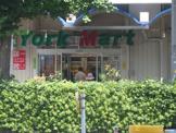 ヨークマート「磯子店」