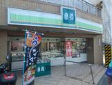 京樽「根岸店」