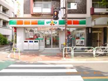 サンクス 巣鴨高校前店の画像1