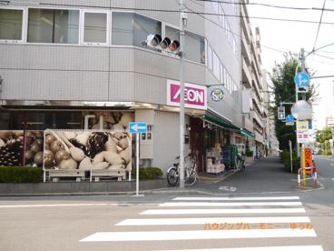 まいばすけっと 向原駅北店の画像2