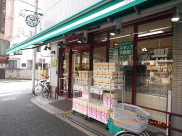 まいばすけっと 向原駅北店の画像3