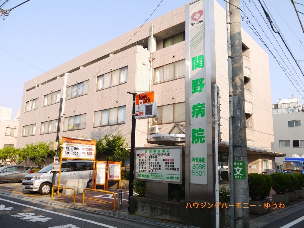 関野病院の画像