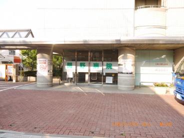 関野病院の画像3