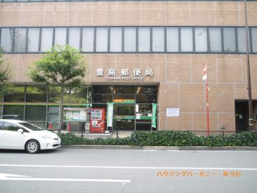 豊島郵便局 の画像2