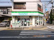 ファミリーマートヒナタヤ東十条店