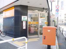 北豊島3郵便局