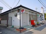 桜井戒重郵便局