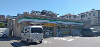 ファミリーマート千葉宮崎店の画像1