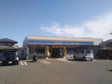 ローソン千葉寒川町店の画像1