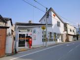 桜井北本町郵便局