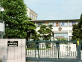 名古屋市立 井戸田小学校