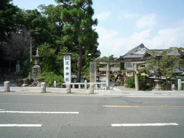茨木神社の画像1