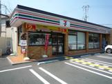 セブン−イレブン茨木竹橋町店