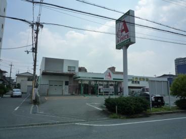 A−プライス茨木店の画像1