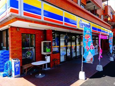 ミニストップ 杉並和泉町店の画像1
