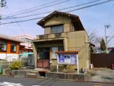 桜井警察署 朝倉台交番