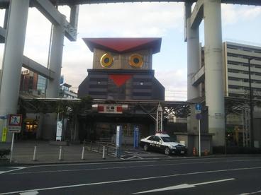 千葉駅前交番の画像1