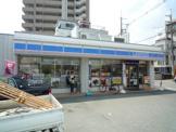 ローソン L 茨木寺田町