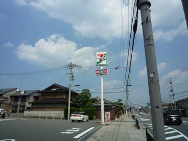 セブン−イレブン茨木五十鈴町店の画像3