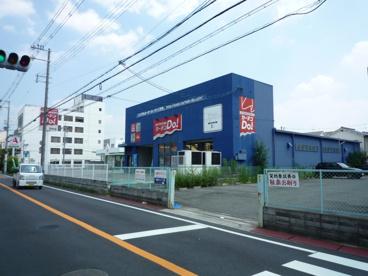 カーテンDo茨木店の画像1
