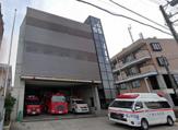千葉市消防局中央消防署蘇我出張所