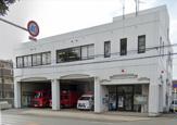 千葉市消防局稲毛消防署西千葉出張所