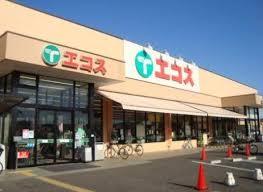 (株)エコス 川口店の画像1