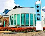 青木内科医院