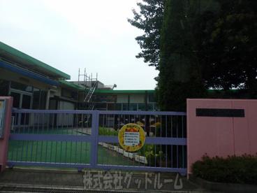 町田すみれ幼稚園の画像1