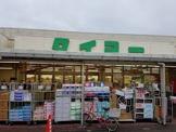タイヨー千葉店