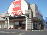 ベルク寿店