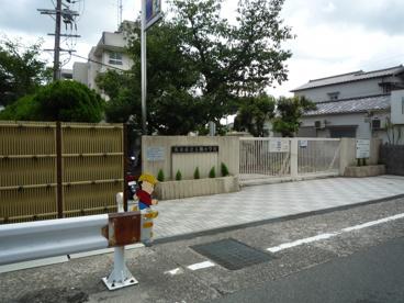 茨木市立 玉櫛小学校の画像1