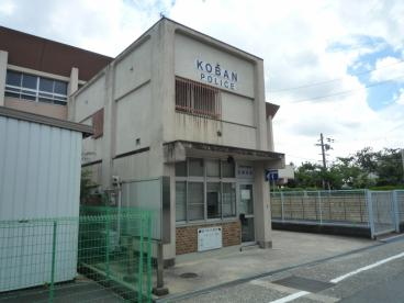 大阪府茨木警察署 玉櫛交番の画像2