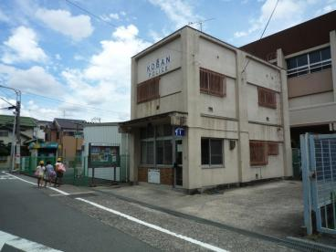 大阪府茨木警察署 玉櫛交番の画像3