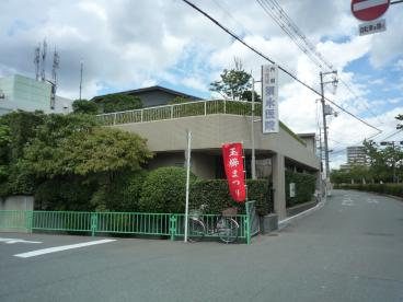 須永医院の画像1