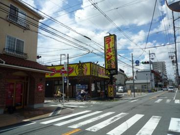 麺屋 ふくちあん 茨木店の画像2
