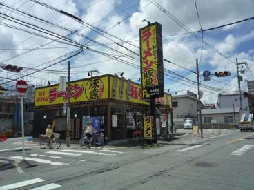 麺屋 ふくちあん 茨木店の画像3