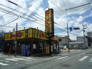 麺屋 ふくちあん 茨木店の画像4