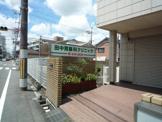 田中胃腸科クリニック