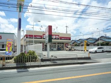 酒のやまや 茨木水尾店の画像1