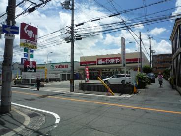 酒のやまや 茨木水尾店の画像4