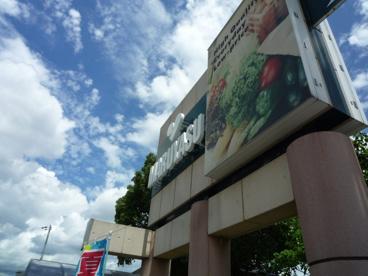 スーパーマルヤス 茨木店の画像2