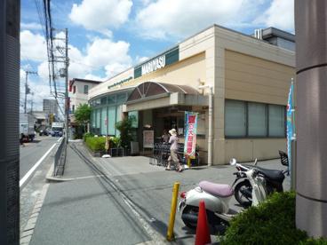 スーパーマルヤス 茨木店の画像4