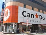 100円ショップキャンドゥ新三河島店