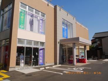 AOKI 四葉店の画像1