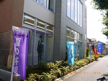 AOKI 四葉店の画像3