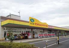ランドロームフードマーケット グローボ蘇我店の画像1