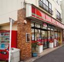 ポプラ 川崎大島店