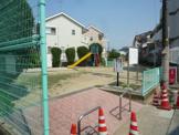 庄第3児童遊園