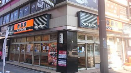 吉野家 千葉中央店の画像1